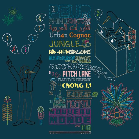Back cover of the Musique de Merde's first LP