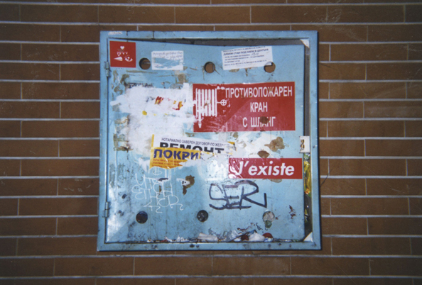 Utah, Ether, J'existe, Thierry Jaspart and others in Sofia, Bulgaria