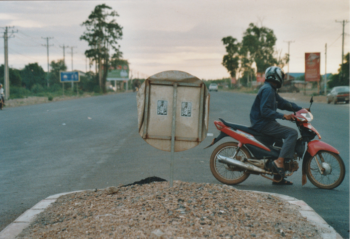 Somewhere in Cambodia