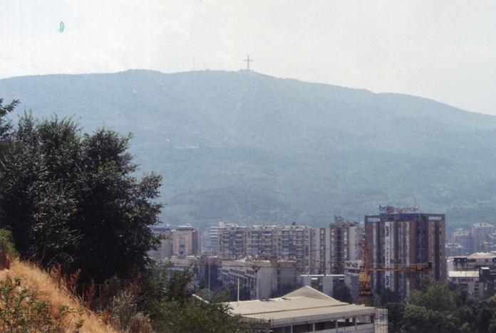 Skopje, Macédoine